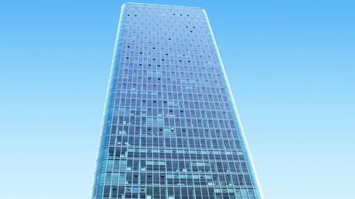Bürokomplex Uptown München